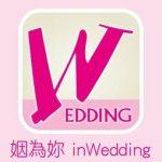 inwedding