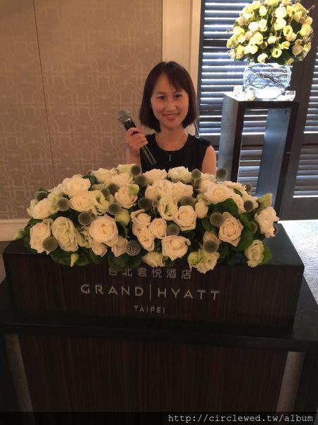 台北君悅酒店20160514甜湯圓婚禮主持4.JPG